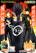 Chapter 285