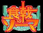 Manga logo HD