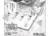 Chapter 308: The Conqueror