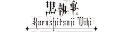 Kuroshitsuji-Wiki-wordmark