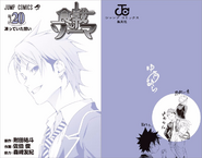 Volume 20 Book Cover