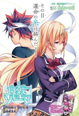 Chapter 168 Japanese
