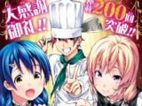 Chapter 200: Special Training Begins!