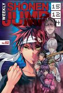 Weekly Shonen Jump VIZ Issue 2, 2016