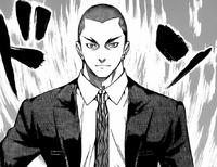 Gin Dojima (manga)