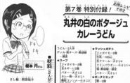 Madoka Enomoto profile