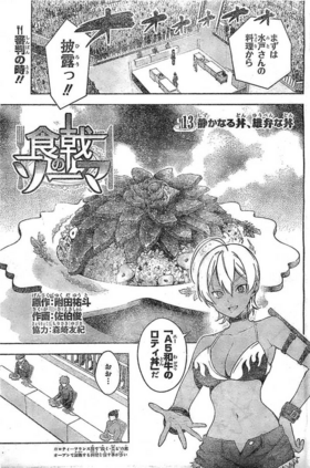 Chapter 13 Japanese