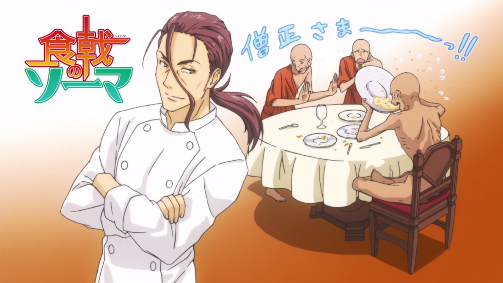 Jōichirōs cooking is amazing anime png