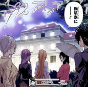 Megumi lleva Erina a la Estrella Polar