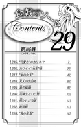 Volume 29 Table of Contents