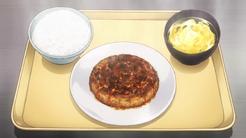 Hamburguesa de Caballa en Lata Anime HD