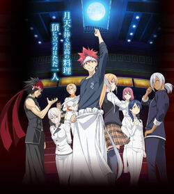 Shokugeki no Soma Ni no Sara second key visual