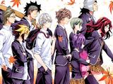 Consejo Élite Diez de Tōtsuki