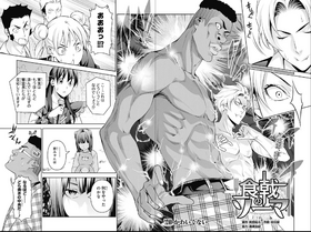 Chapter 240 Japanese