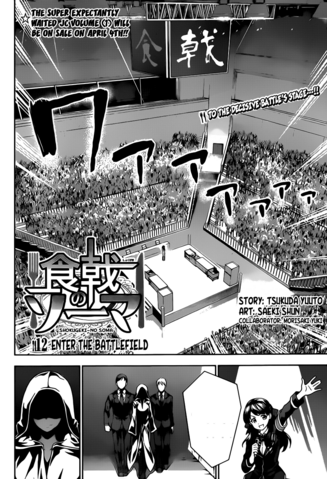 File:Chapter 12.png