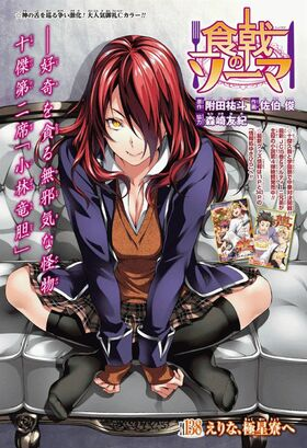Chapter 138 Japanese