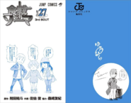 Volume 27 Book Cover