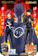 Chapter 285 Japanese