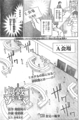 Chapter 30 Japanese