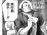 Chapter 80: The Conditions for the Challenge