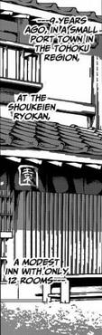 Shokeien Ryokan