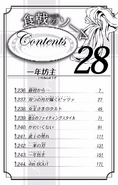 Volume 28 Table of Contents