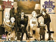 The Nakiri Clan (Volume 34 & 35 - full jap cover)