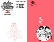 Volume 32 Book Cover