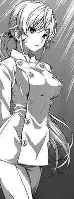Erina Nakiri2 (manga)