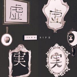 Kyokyojitsujitsu - Cover Image