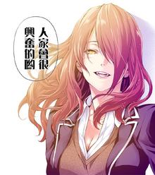 Rindou anunciando su cambio de bando Manga HD