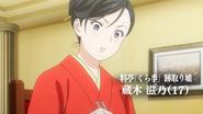 Younger Shigeno