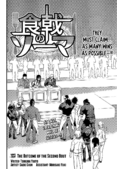 Chapter 227