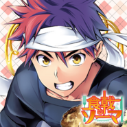 White Day Sōma Twitter icon