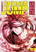 Weekly Shonen Jump VIZ Issue 20, 2016