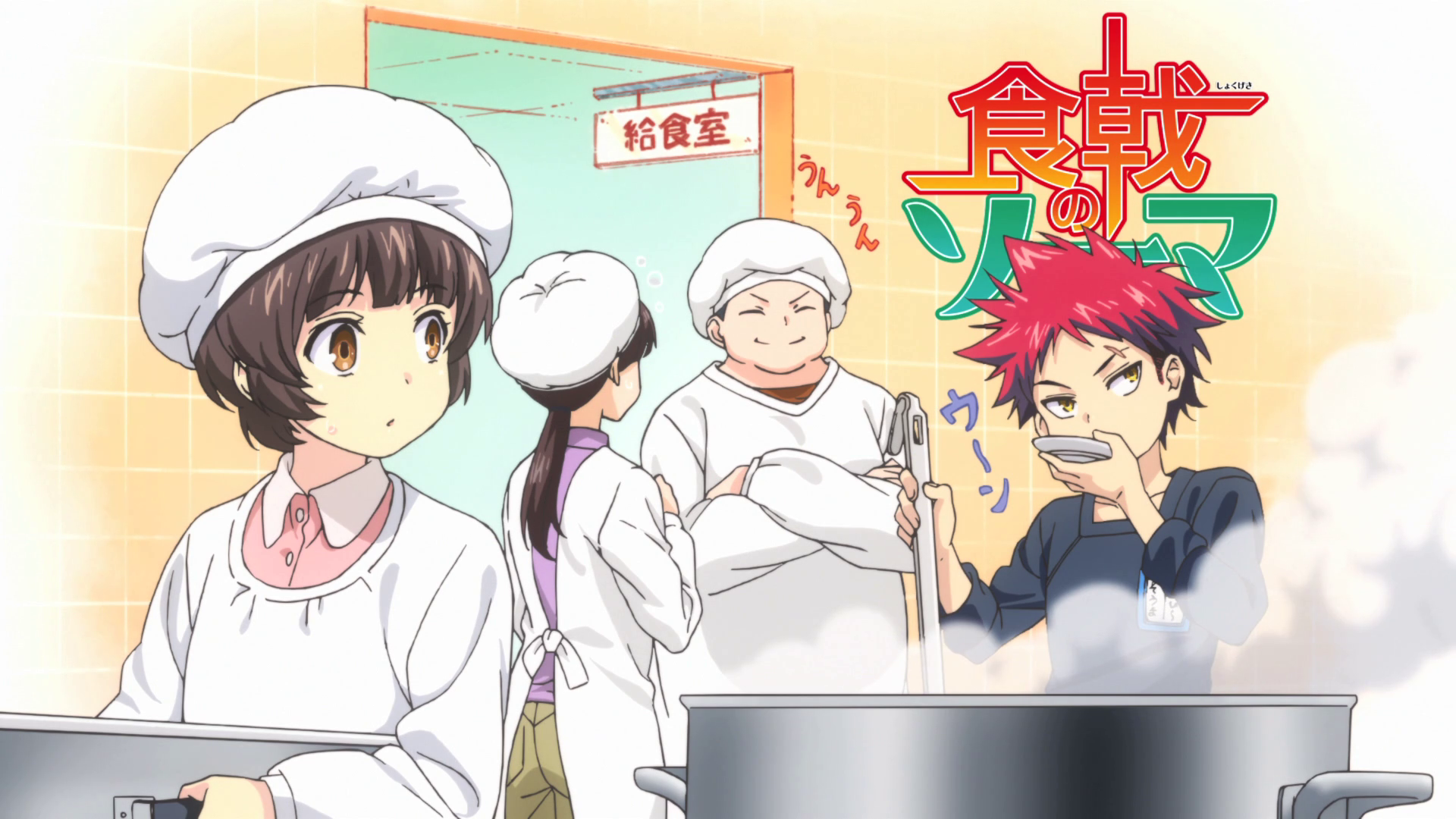 Young sōma cooking anime png