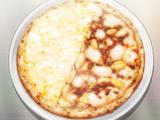 Doppio Mezzaluna Pizza
