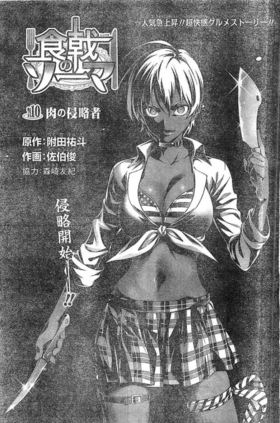 Chapter 10 Japanese
