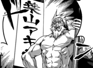 Senzaemon declaring Akira the winner