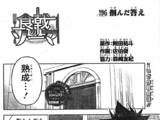 Chapter 96: The Answer He Reached