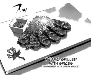 Aigamo Grilled with Spices
