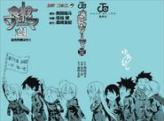 Volume 21 Book Cover