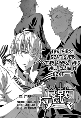 Chapter 229