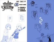 Volume 35 Book Cover