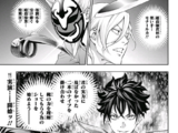 Chapter 303: The God Tongue in Despair