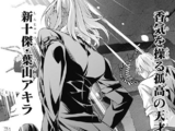 Chapter 188: The First Round