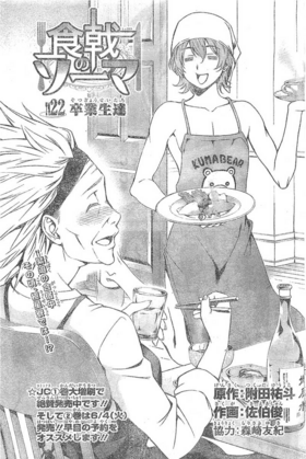Chapter 22 Japanese