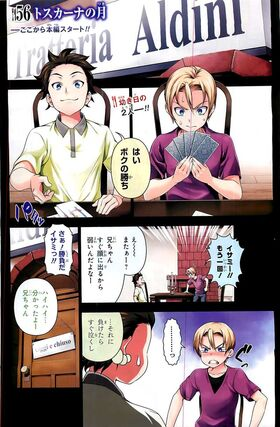 Chapter 56 Japanese