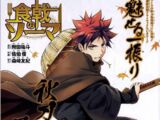 Chapter 101: A Fine Tempered Sword