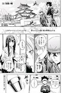 Chapter 311 Japanese